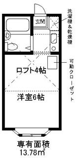 メゾンK&S.JPG