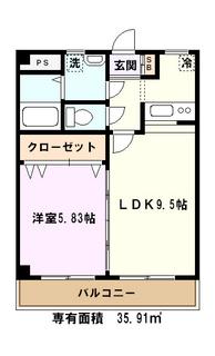 仮)伊田マンション六番館 101.jpg