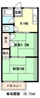 元郷ハイツ(間取り).jpg